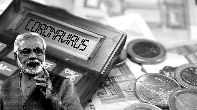 ভারতে অর্থনৈতিক মন্দা ২০২০ : একটি মার্কসবাদী বিশ্লেষণ