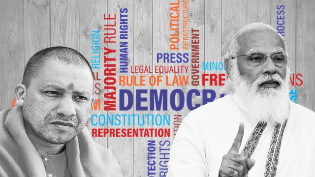 গাজিয়াবাদ পুলিশ মামলা করলো সাংবাদিকদের বিরুদ্ধে, ক্ষত-বিক্ষত হল বাক স্বাধীনতা